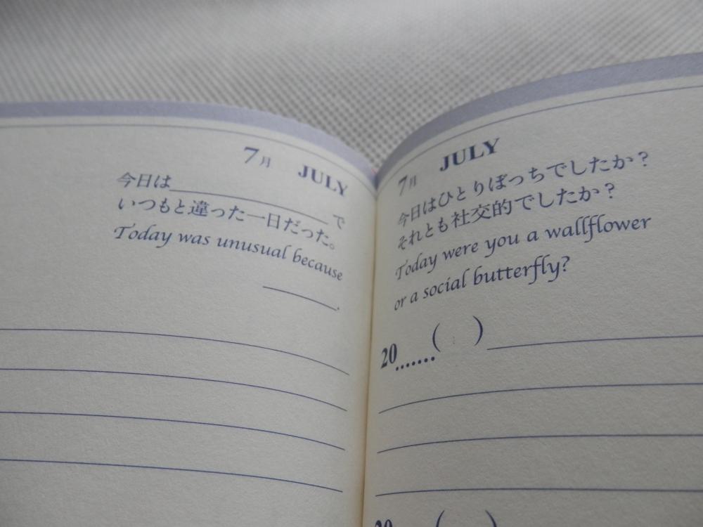 ぼっちには辛い問い Q&A Diary : My 5 Years